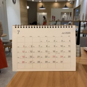 cotoha7月カレンダー