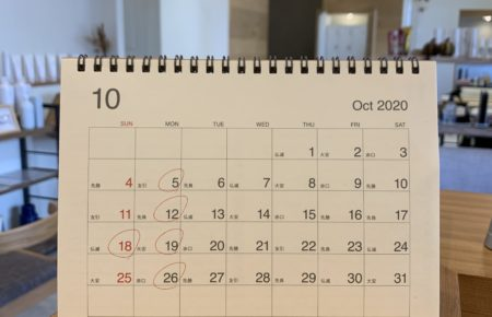 cotoha10月営業日