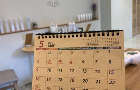5月営業日