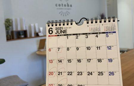 6月営業カレンダー